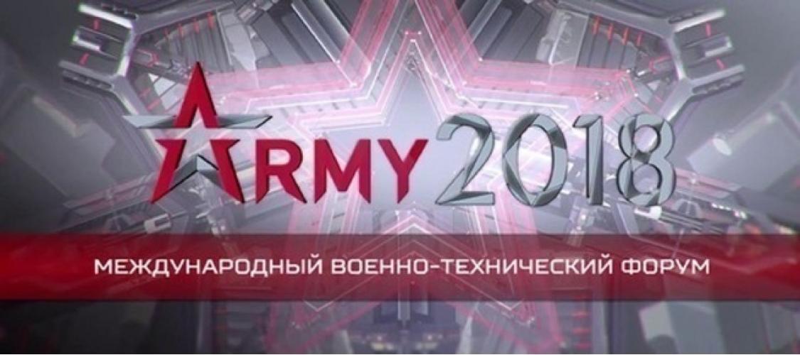 Высший пилотаж Стрижей на форуме «АРМИЯ-2018»