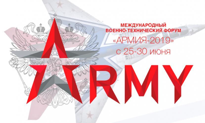 """Пилотажная группа """"Стрижи"""" на форуме «АРМИЯ-2019»"""