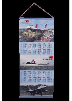 Календарь настенный на 2021-2022 г. Стрижи