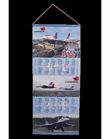 Календарь 2020-2021 Стрижи