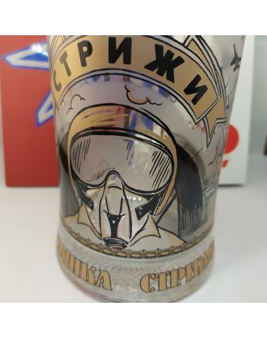 Кружка пивная 500мл Стрижи-Кубинка
