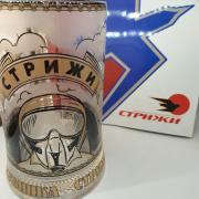 Кружка пивная Стрижи-Кубинка
