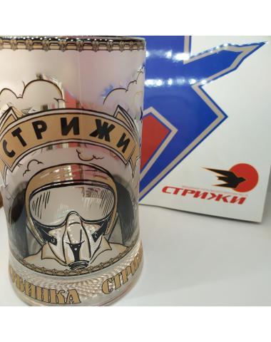 Кружка пивная 330 мл Стрижи-Кубинка