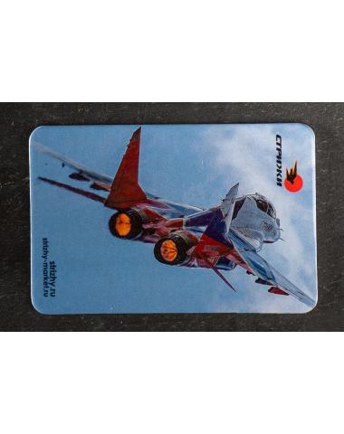 Магнит МИГ-29 Стрижи
