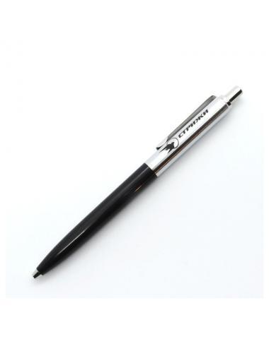 Ручки с гравировкой логотипа группы Стрижи