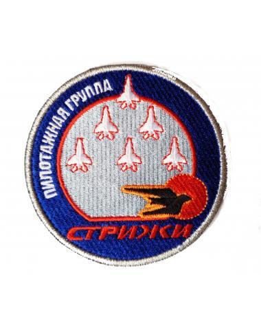 Шеврон  пилотажная группа Стрижи
