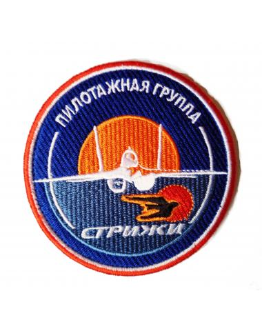 Шеврон Стрижи МИГ-29 на липучке